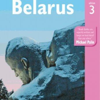 В мае 2015 года в английском издательстве Bradt Travel guides выходит новый путеводитель по Беларуси
