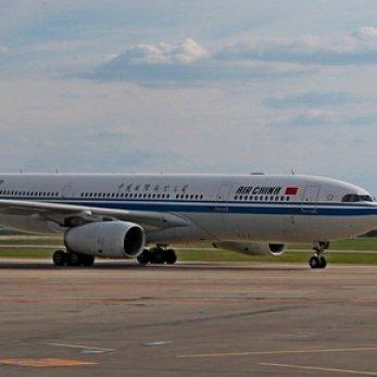 В Пекин теперь можно улететь из Минска рейсом авиакомпании Air China