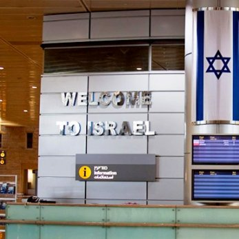 Правда ли, что белорусам сложно въехать в Израиль даже после отмены виз?
