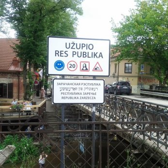 Метод Ужуписа