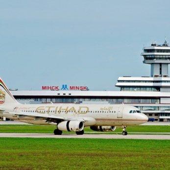 С 24 марта 2017 года авикомпания Etihad Airways прекращает полеты в Минск