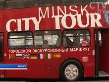 БРСМ организует экскурсии на двухэтажном автобусе для приезжих первокурсников