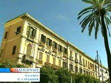 Получить образование теперь можно и на элитном итальянском курорте Сардиния