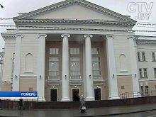 В Гомеле появился филиал Большого театра оперы и балета Беларуси