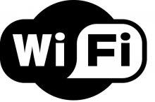 В санатории «Белая Вежа» появился беспроводной доступ к интернету