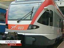 Болельщиков Чемпионата мира по хоккею будут возить швейцарские поезда