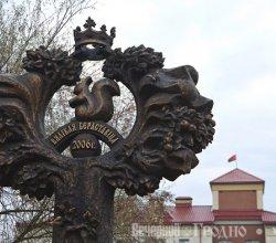 Музей белки откроют в Берестовице