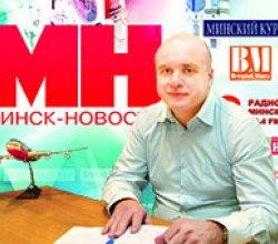 Игорь Чергинец: От БОГА к «Белавиа»