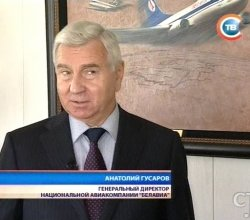 Когда цена перелета «Белавиа» станет меньше? Интервью с гендиректором «Белавиа» Анатолием Гусаровым