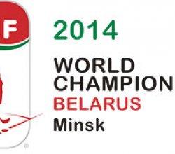 Более 20 предприятий Беларуси презентовали на выставке-семинаре сувенирную продукцию к ЧМ-2014