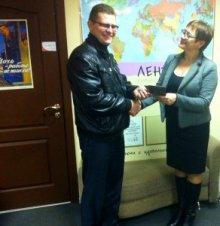 Поздравляем победителя лотереи «Дорога в Ригу»!