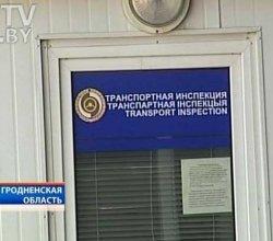 Госпогранкомитет Беларуси повысил пропускную способность на границе с Евросоюзом