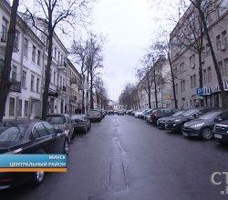Пешеходными станут минские улицы Комсомольская и Революционная