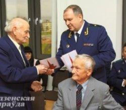В Гродно открылся музей органов прокуратуры