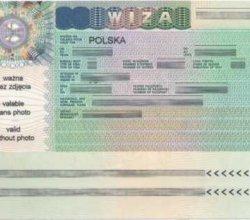 Польша выступает за полную отмену виз с Беларусью