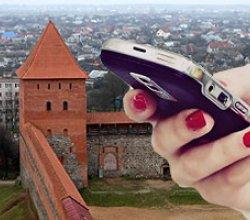 Туристы смогут использовать мобильный аудиогид по Лидскому замку