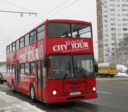 Городские власти рассчитывают принять на Новый год в Минске около 8 тыс. иностранных туристов, в том числе китайских