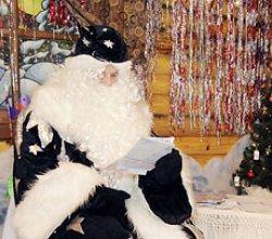 Дед Мороз из Беловежской пущи рассказал о самых дорогих для него подарках