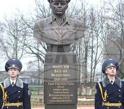 Памятник генералу Маргелову открыт в военной части под Минском