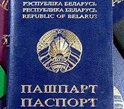 Законопроект о белорусах зарубежья принят в первом чтении