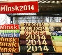 Какой сувенирной продукцией торгуют на Брестчине в преддверии чемпионата мира?