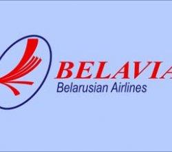 """Утренний рейс """"Белавиа"""" из Минска в Калининград задерживают до 18.30 из-за тумана"""