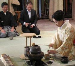 Могилевчане увидели настоящую японскую чайную церемонию (+фото)