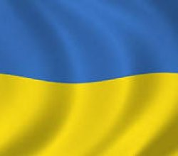Почетное консульство Украины откроется в Гродно в декабре