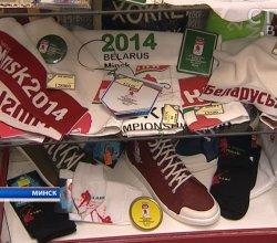 На продажу миллиардных партий сувениров к ЧМ–2014 у белорусских горе-маркетологов остается всего пару месяцев
