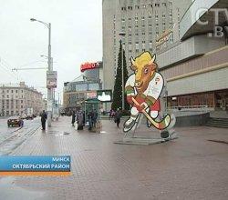 Символ Чемпионата мира по хоккею–2014 появился на привокзальной площади Минска