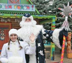 Домик Деда Мороза в парке им. М. Горького откроется 21 декабря