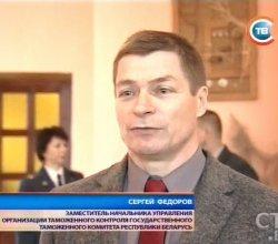Белорусские таможенники изучают опыт украинских коллег в преддверии Чемпионата мира по хоккею–2014