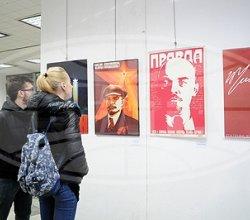 В Минске открылась выставка «100 год беларускаму плакату»