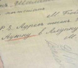 Автографы Максима Богдановича впервые продемонстрировали в Минске