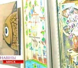 """В Минске открылась выставка под названием """"Н2О"""""""