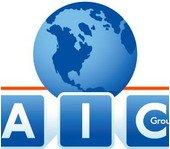 Турецкая компания AIC Group заинтересована развивать в Беларуси сферу туристического бизнеса