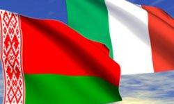 В Минске откроется белорусско-итальянский образовательно-культурный центр