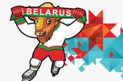 Безвизовый въезд для болельщиков ЧМ по хоккею в Минске в 2014 году будет действовать с 25 апреля по 30 мая