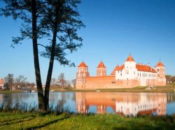 В рамках форума «Имидж Республики Беларусь: выгоды и пути достижения» в Минске обсудили событийный туризм и ЧМ по хоккею