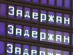 """Рейсы """"Белавиа"""" из европейских городов задерживаются из-за плохой погоды"""