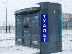 Ладутько: «В Минске необходимо разработать схему развития сети общественных туалетов»
