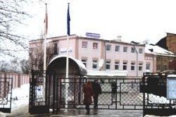 В каких случаях в Генконсульстве Польши в Гродно принимают анкеты без электронной регистрации