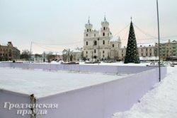 Частная фирма построит на Советской площади Гродно каток с искусственным льдом