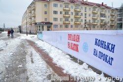 Катки в центре Гродно будут со светомузыкой, а в Румлёво и Пышках проложат лыжные трассы