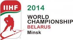 Чемпионат мира по хоккею-2014 презентовали аккредитованным в Беларуси диппредставительствам