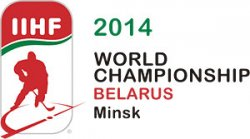 Зоны гостеприимства для гостей ЧМ-2014 по хоккею организуют в Минске с учетом международного опыта