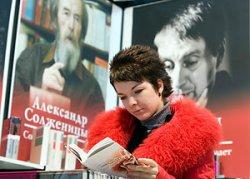 Минск претендует на звание книжной столицы мира - 2017