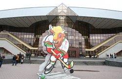 «ЦентрКурорт» разработал для белорусов туристический пакет «Болеем за наших»