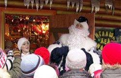 Дед Мороз принимает гостей в столичном парке имени Горького