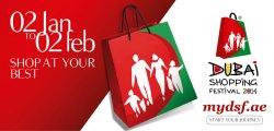 Дубайский торговый фестиваль: 150 развлечений под девизом «Покупай лучшее»